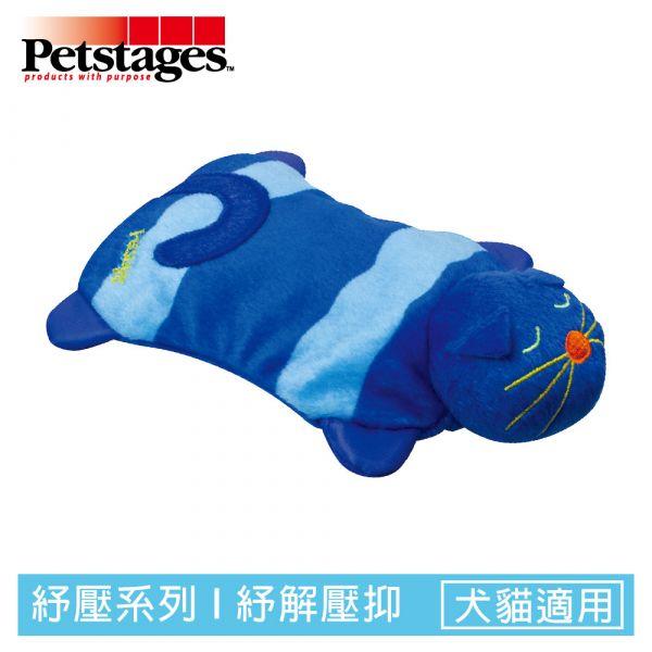 【寵物陪伴、抗憂鬱玩具】愛睏貓暖暖墊**犬貓適用**