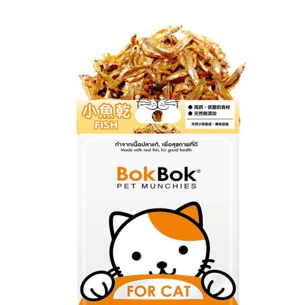 【天然健康貓咪零食】BokBok鮮吃魚-小魚乾35g