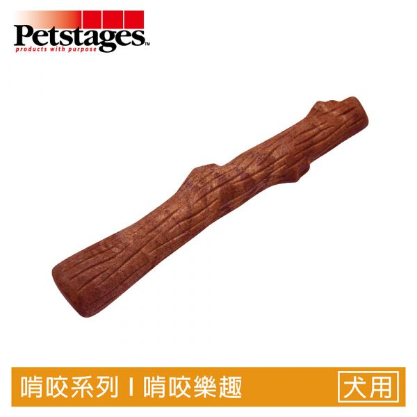 【狗狗潔牙玩具】BBQ史迪克(XS)**迷你犬適用**