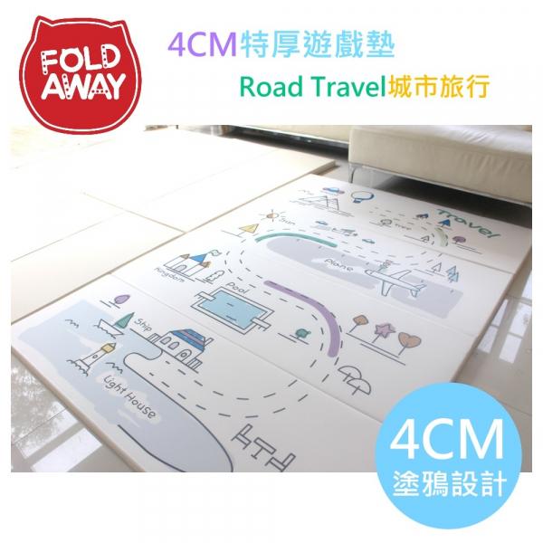 《韓國FOLDAWAY》城市旅行 - 4CM特厚遊戲墊200*140*4CM