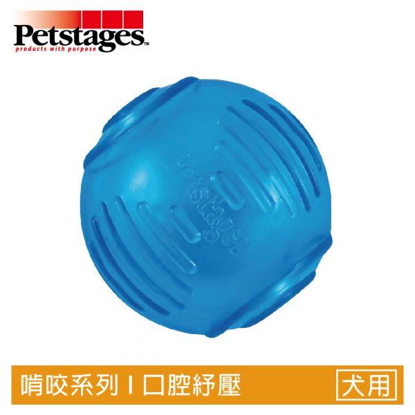 【寵物陪伴、抗憂鬱玩具】歐卡迷你網球**中小型犬適用**