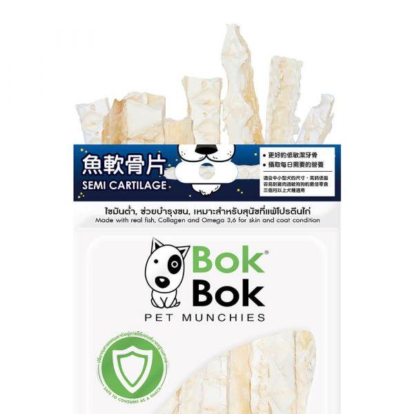 【天然健康狗狗零食】BokBok鮮吃魚-魚軟骨片50g