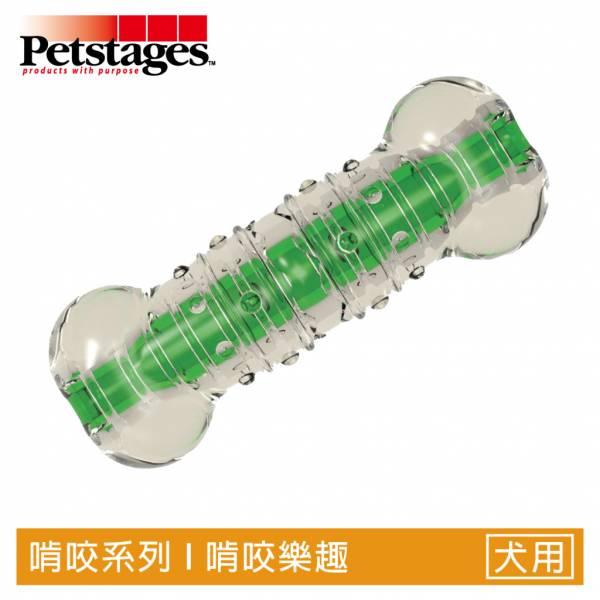 【狗狗潔牙玩具】綠咖咖果凍骨(S)**小型犬適用**