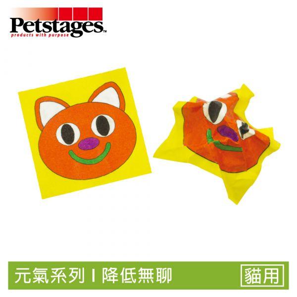 【吸引貓咪必備】魔力貓草紙(25張)**貓咪適用**
