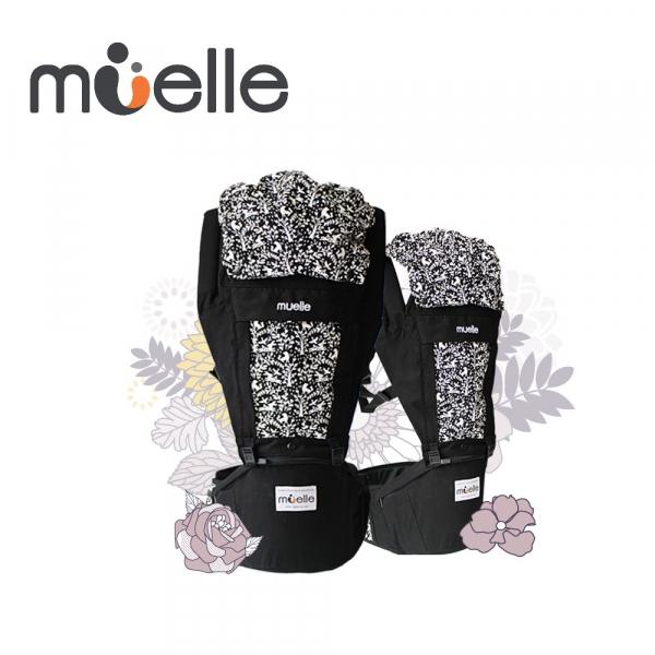 《韓國MUELLE》HIPSEAT 坐墊式嬰兒腰凳背巾 - 時尚黑BLACK & STORY 韓國 MUELLE 坐墊式嬰兒腰凳 背巾