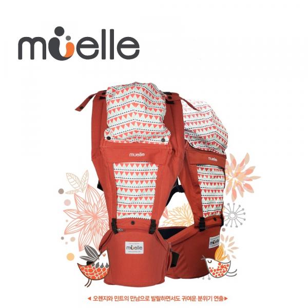 《韓國MUELLE》HIPSEAT 坐墊式嬰兒腰凳背巾 - 可愛橘CUTIE & ORANGE 韓國 MUELLE 坐墊式嬰兒腰凳 背巾