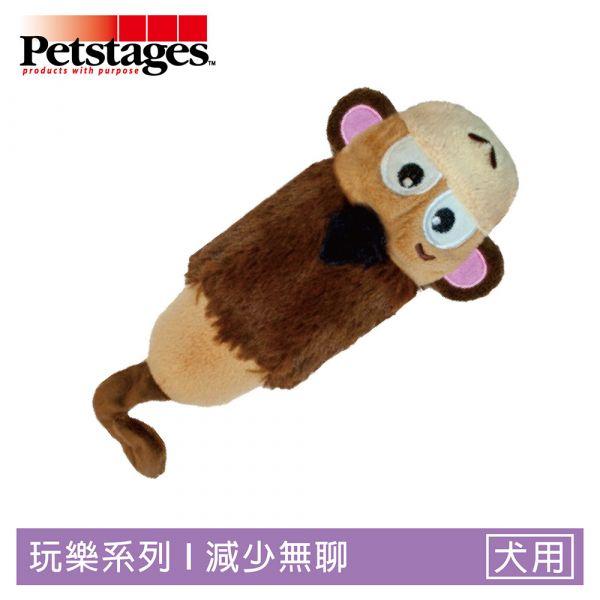 【寵物陪伴、抗憂鬱玩具】迷你嗶波猴子**中小型犬適用**