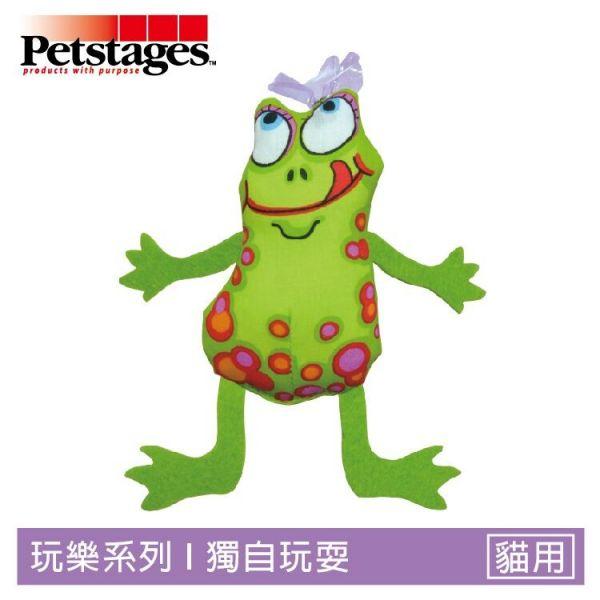 【寵物陪伴、抗憂鬱玩具】飛翔綠青蛙**貓咪適用**