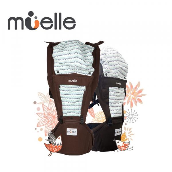 《韓國MUELLE》HIPSEAT 坐墊式嬰兒腰凳背巾 - 咖啡幾何MODERN & BROWN 韓國 MUELLE 坐墊式嬰兒腰凳 背巾