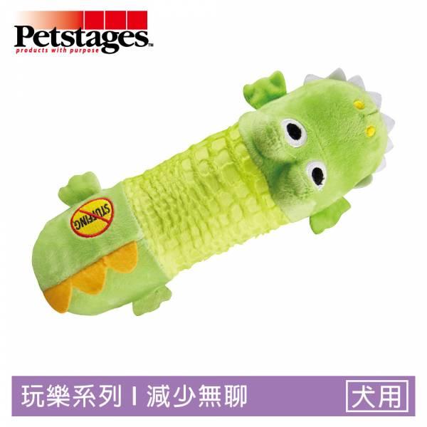 嗶波鱷魚**中大型犬適用**