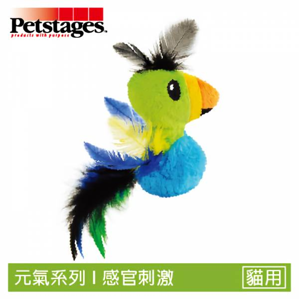 【吸引貓咪必備】羽毛天堂鳥-貓草玩具