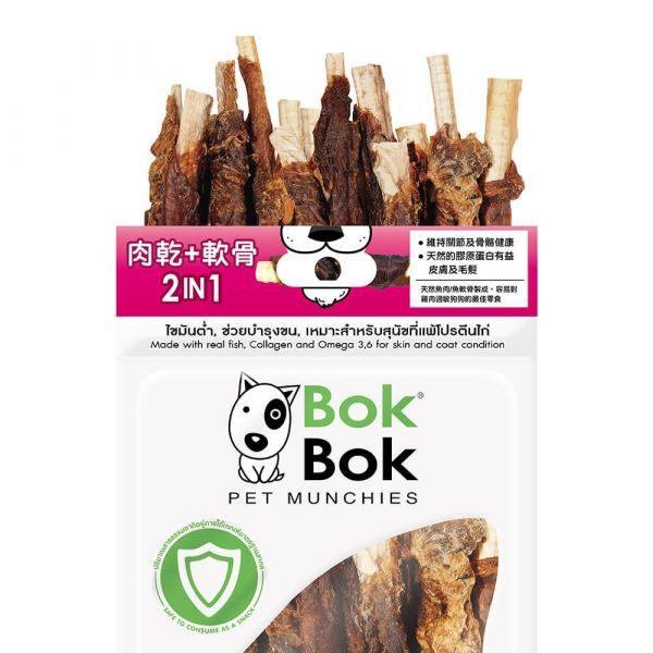 【天然健康狗狗零食】BokBok鮮吃魚-肉乾+軟骨50g
