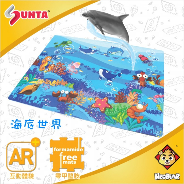 《SUNTA互動體驗AR樂扣墊》海底世界-32*32*1CM(12片裝) SUNTA
