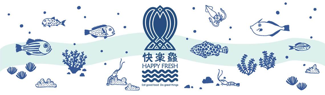 HAPPY FRESH 快樂鱻海鮮專賣