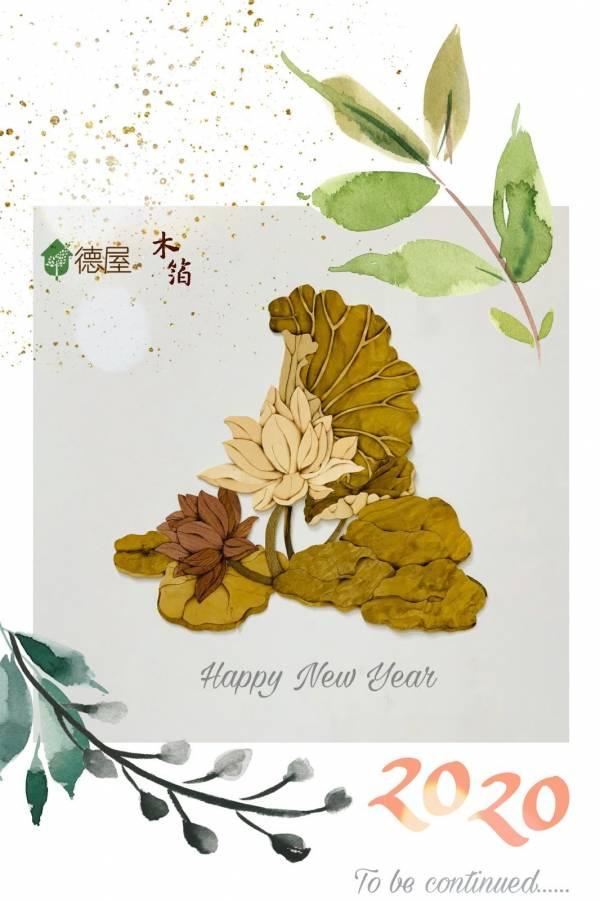 木箔原創祝您新年快樂 木箔原創,藝術,畫作,2020,新年快樂,送禮推薦,客製化