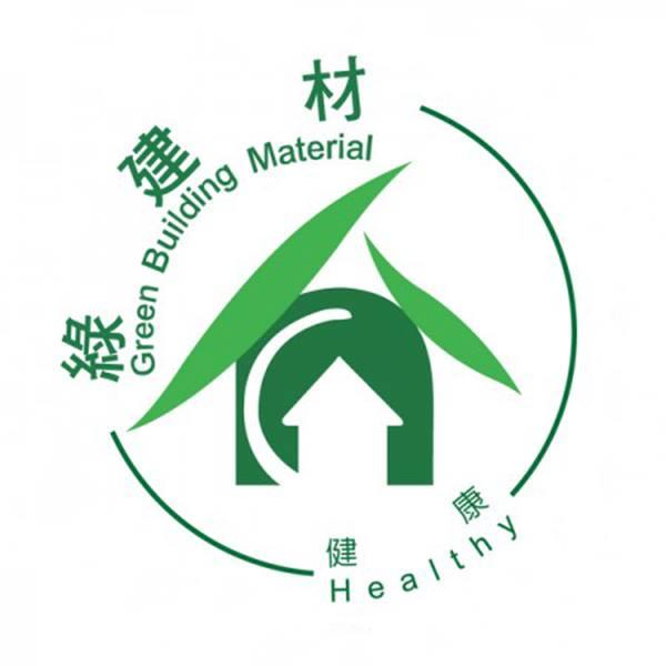 德屋新訊|健康綠建材認證 裝潢,評價,健康,德屋建材,實木皮板,木皮板,質感,德屋,天然,案例,作品,室內裝潢,室內設計,無毒, 抗噪, 靜音, 隔音, 價格勝於價值, 價值, 價格, 無毒, 舒適, 擁抱自然, 獨一無二, 裝潢,會呼吸,木皮,紋理,健康綠建材,綠建材認證,綠建材