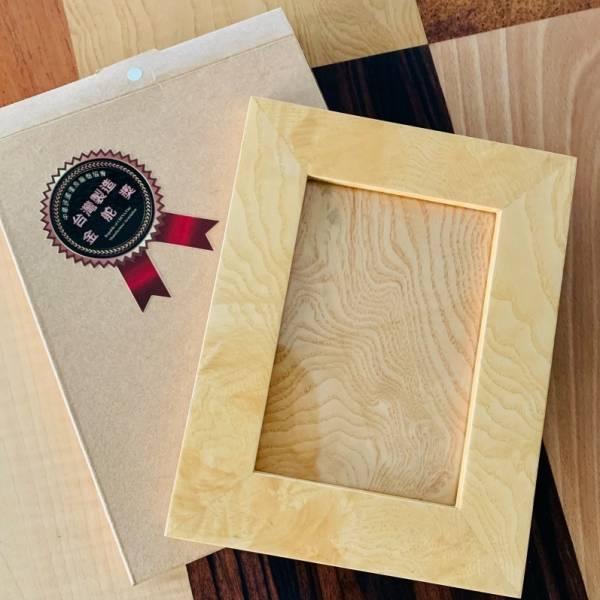 木箔藝術禮品-相框-白雞柚木 藝術,禮品,相框,生活,送禮推薦
