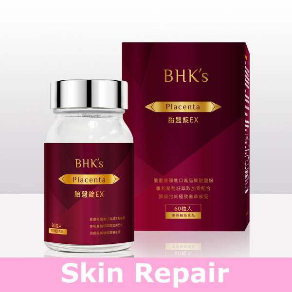 BHK's Placenta EX【Skin Repair】 BHK's placenta, anti-aging, youth appearance, placenta,stay young