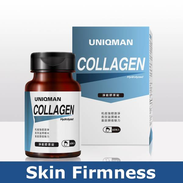 UNIQMAN Hydrolyzed Collagen【Skin Firmness】 collagen,collagen peptide,hyaluronic acid