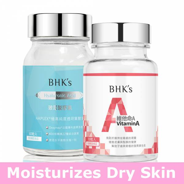 BHK's Hyaluronic Acid + Vitamin A【Moisturizes Dry Skin】 Hyaluronic-acid,vitamin A,retain moisture, Reduces appearance of lines,Beta Carotene