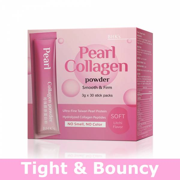 BHK's Pearl Collagen Powder 【Tight & Bouncy】 Pearl collagen powder, Pearl powder, collagen powder, beauty supplement, skin care, dull skin, pregnancy skin care, hyrdolyzed collagen, recommended collagen