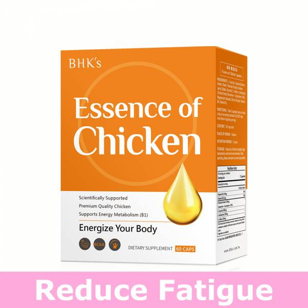 BHK's Essence of Chicken Capsules【Reduce Fatigue】 Essence of chicken, Chicken essence, Combat metal fatigue, Boost vitality, Healthy Supplements, Traditional remedy