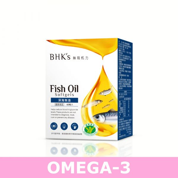 BHK's Deep Sea Fish Oil OMEGA-3【OMEGA-3】 Fish oil,Omega-3,DHA,EPA,TG fish oil
