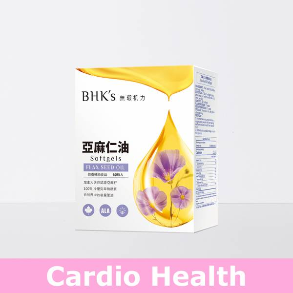BHK's Flax Seed Oil【Cardio Health】 Flaxseed oil,ALA, omega-3 fatty acids,ω-3,Dietary supplement