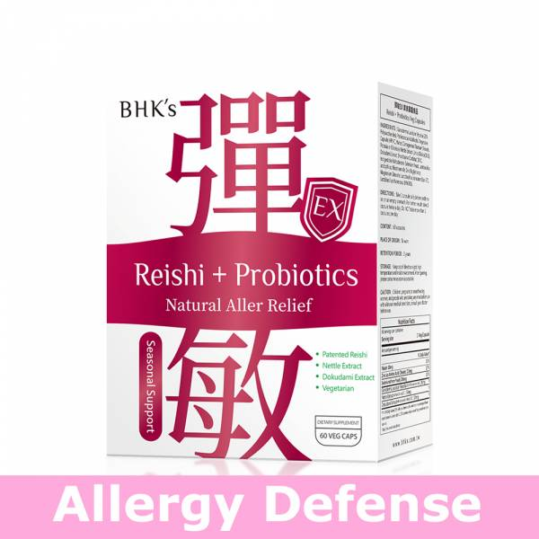BHK's Reishi + Probiotics Veg Capsules【Allergy Defense】 BHKs Reishi+Probiotics Veg Capsules, allergy relief, skin allergies, ganoderma lucidum, allergic rhinitis, seasonal allergy