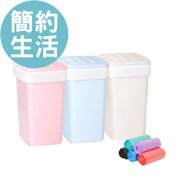 【黑魔法】液壓式緩升彈蓋自動抽換懶人垃圾桶x1顏色隨機+贈點斷手提式垃圾袋25抽X2捲顏色隨機