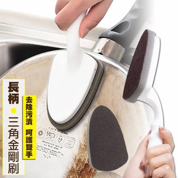 【黑魔法】廚房魔力奈米海綿金剛刷x1(+贈替換式刷頭x1)