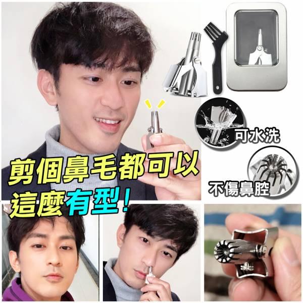 【限時下殺】鼻毛神器 不銹鋼全方位安全鼻毛修剪器(附贈清潔毛刷)