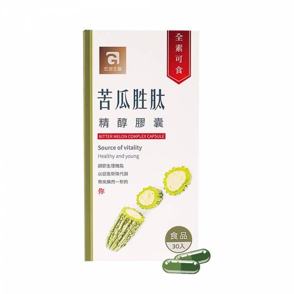 MG 苦瓜胜肽精醇膠囊(30入/盒)