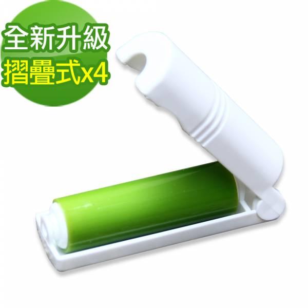【黑魔法】綠色第二代超黏力連黏樂除塵器(折疊式x4)