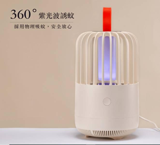 利百代 USB仙人掌捕蚊燈