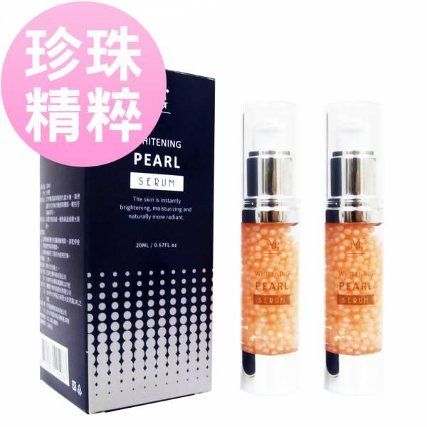 MG微晶綻白皇室珍珠精華(20ml/瓶)x2