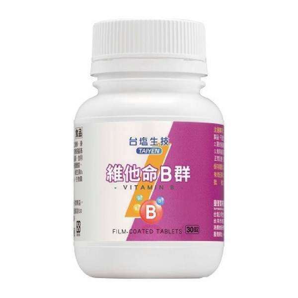 台鹽維他命B群(30錠/瓶)