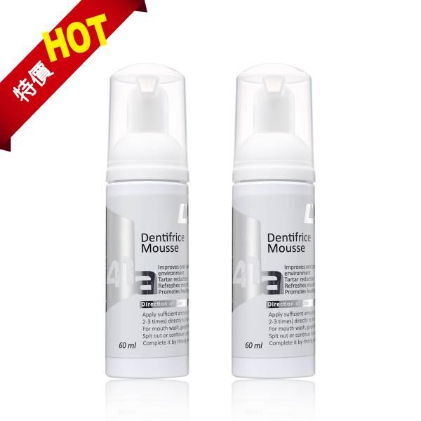 LY潔牙慕斯/特惠兩瓶組/60ml LY潔牙慕斯,LY-LifeStyle,新加坡品牌,歐盟認證,全植萃