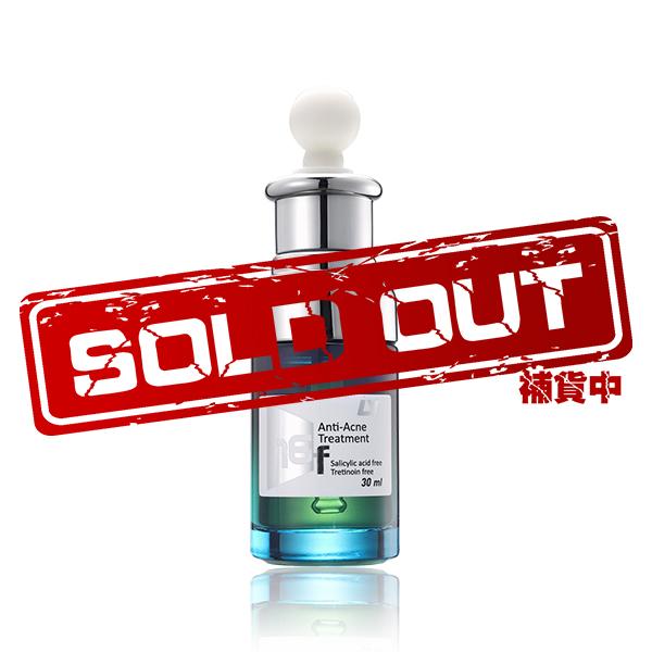 LY戰痘精華液/30ml LY戰痘精華,LY-LifeStyle,新加坡品牌,歐盟認證,全植萃