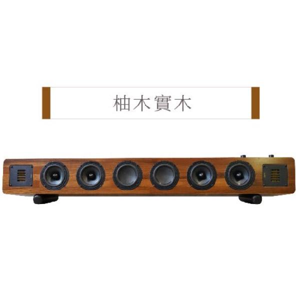 【 Soundbar α | 訂製實木藍牙劇院級音響 】