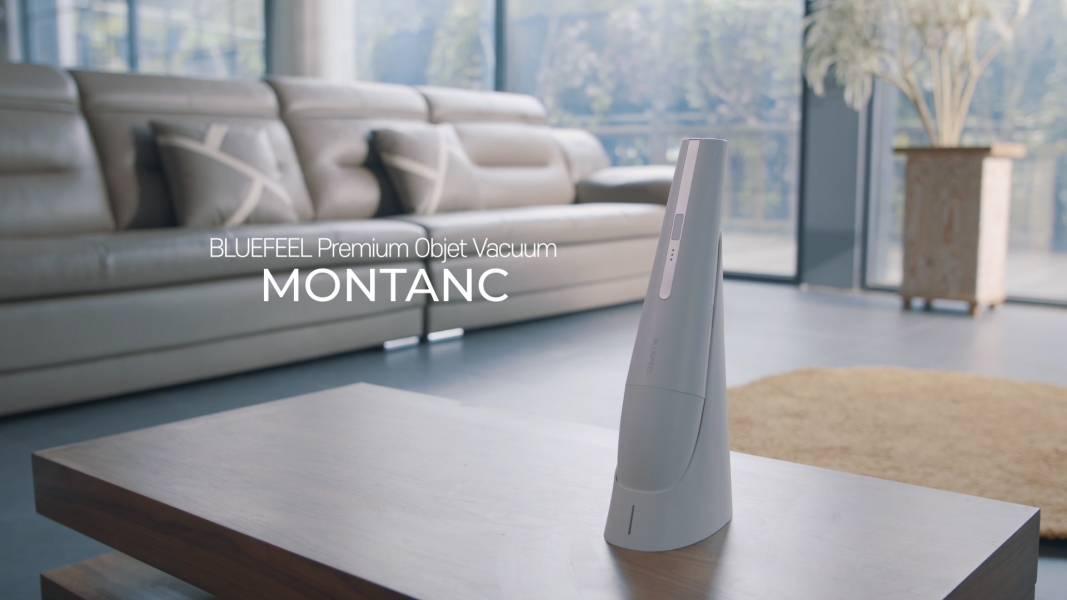 【 Bluefeel Montanc|居家車上兩用,手持無線吸塵器 】(全配組)