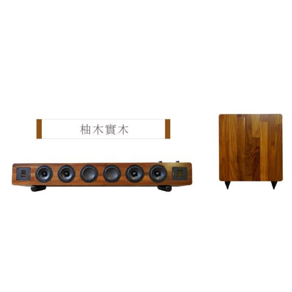 實木 soundbar α 10吋有線被動式重低音