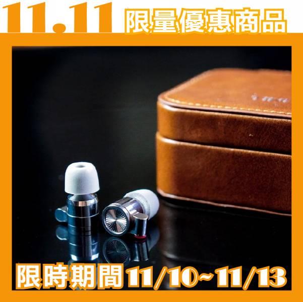 【 TIN HIFI T4 入耳式監聽耳機 】